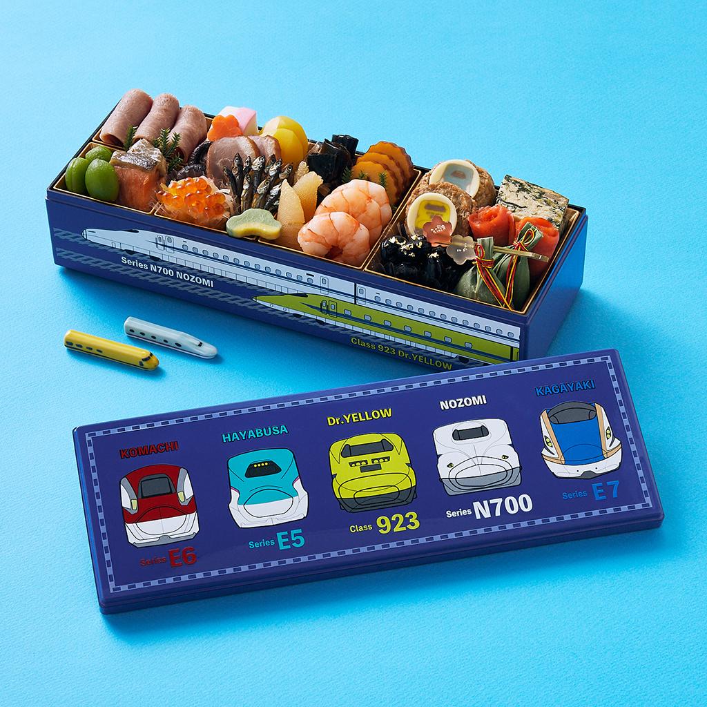 JR東日本商品化許諾済 JR東海承認済 JR西日本商品化許諾済 オードブルおせち<新幹線>