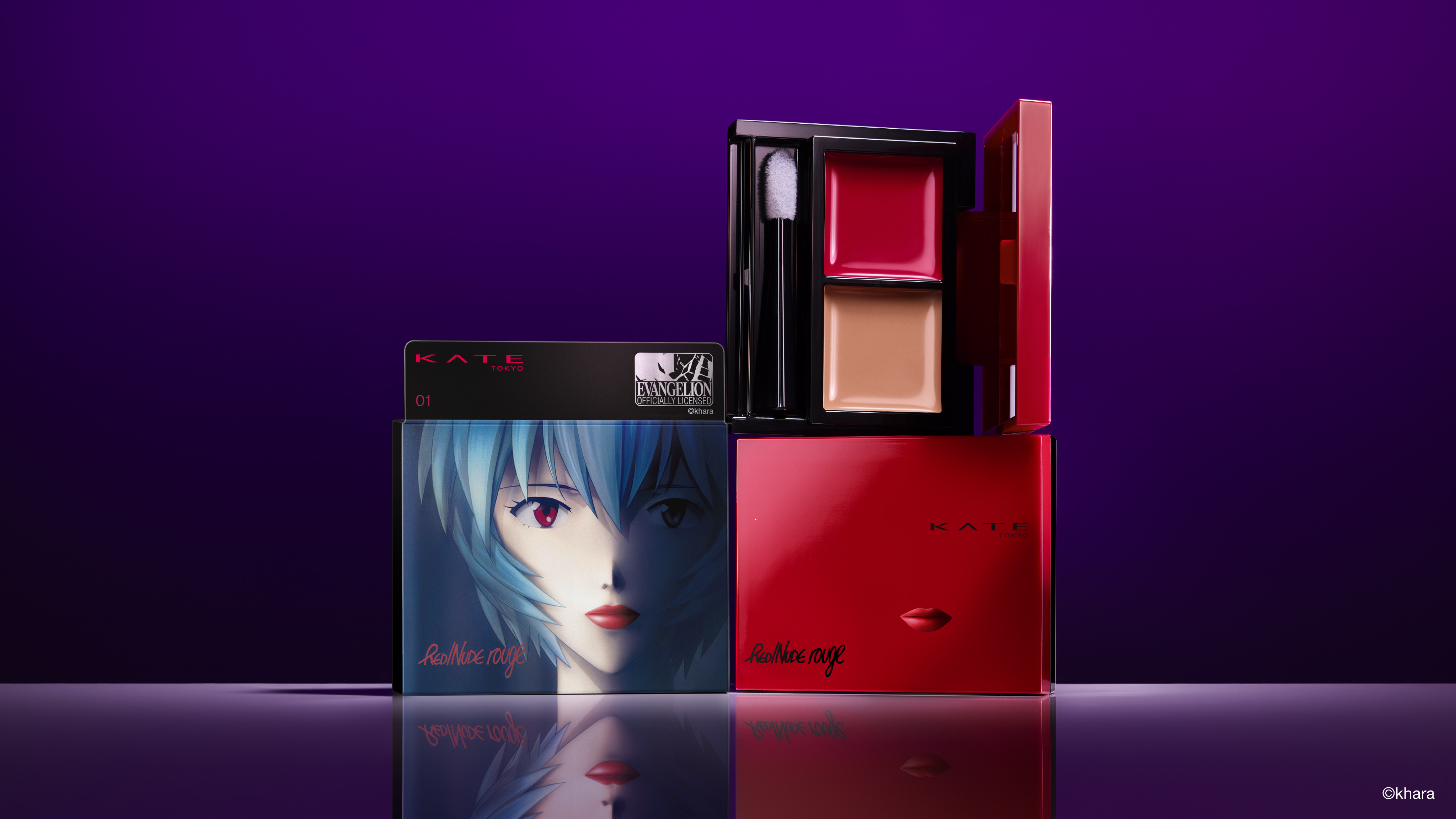 Beautiful First lipstick by Ayanami Rei! Release with